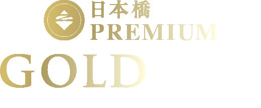 日本橋PREMIUM GOLD Stage